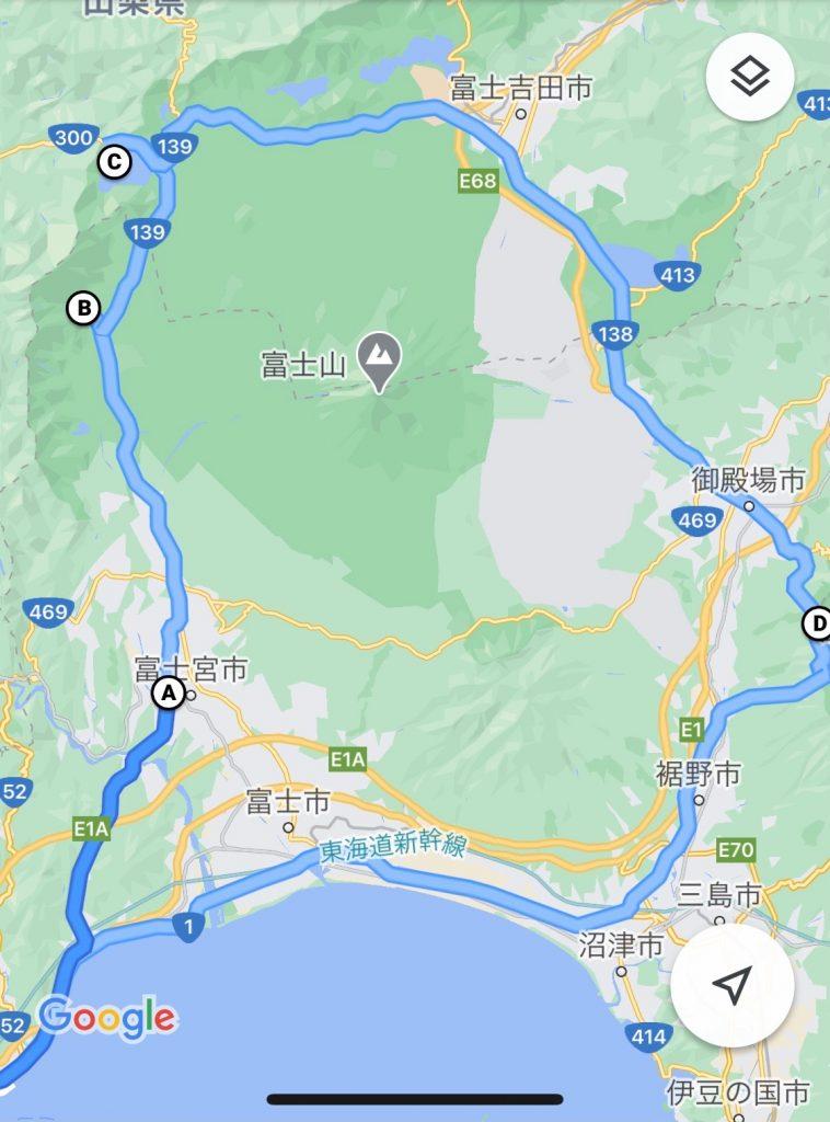 mozo店スタッフの秋 富士山ドライブ編